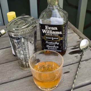 Amaranth Cocktail Recipe