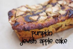 Pumpkin Jewish Apple Cake and a Giveaway